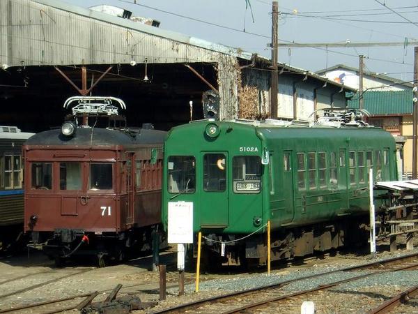 北熊本駅で休む車両達(2)モハ71形(構内入替用)と5000系のアップ