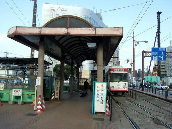 熊本駅前電停に到着した列車