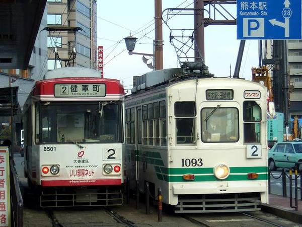 熊本駅前電停にて その1