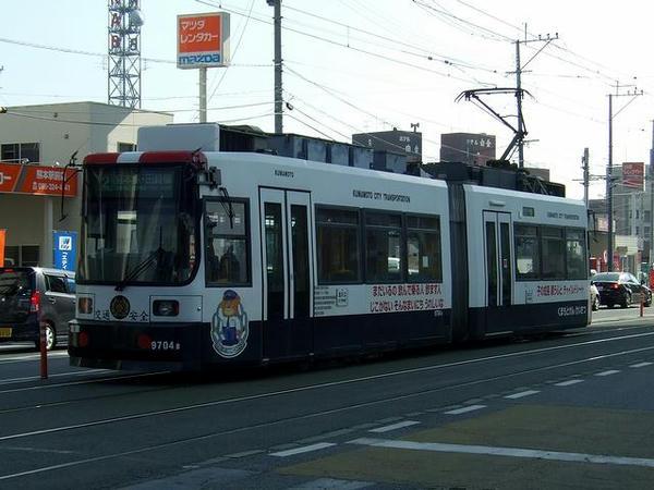 熊本駅前電停にて その3