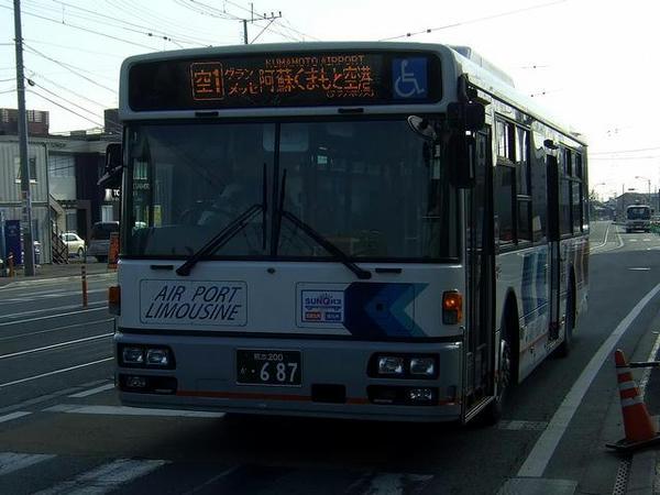 熊本空港方面行きのリムジンバス