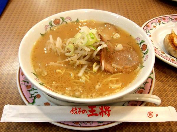 王将ラーメン 472円