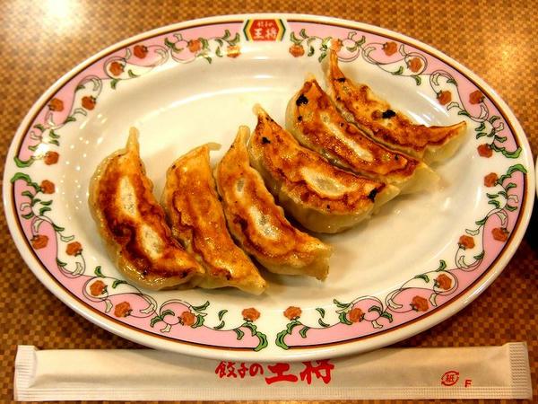 餃子(6ヶ) 231円