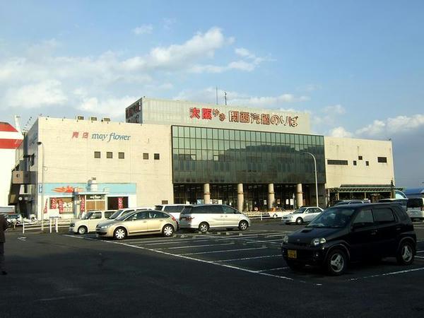 関西汽船のフェリーターミナル