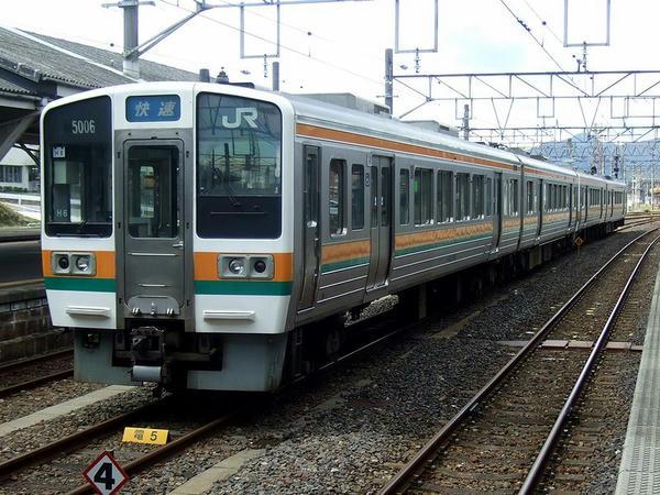 JR東海213系電車