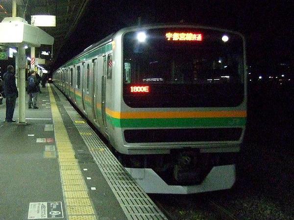 戸塚駅に入線する1800E