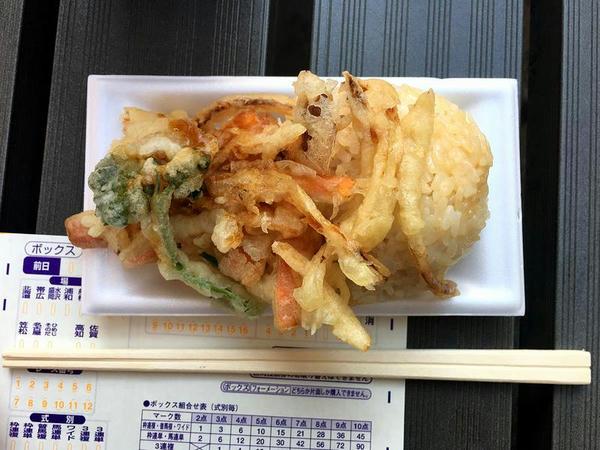 天ぷらおにぎり 150円