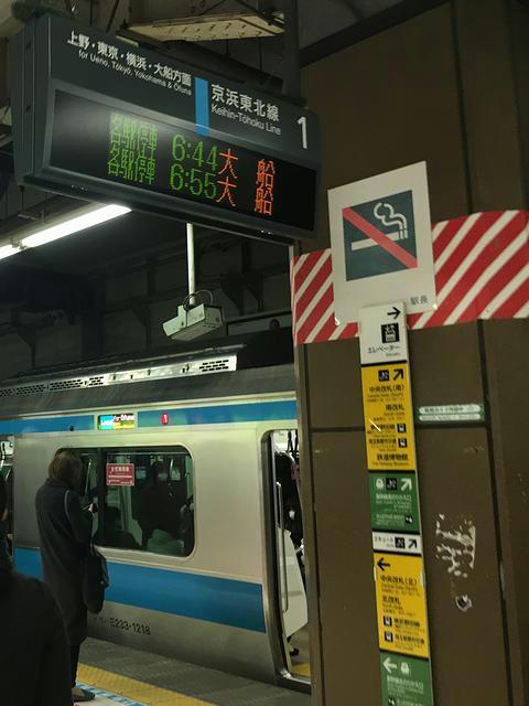 大宮駅で京浜東北線に乗り換えたのですが