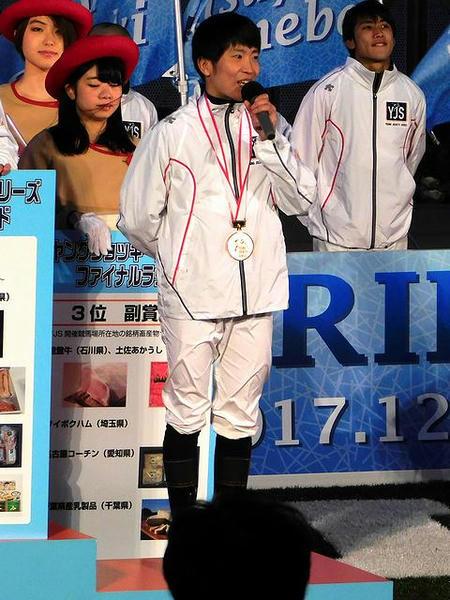 3位の森裕太郎騎手(JRA栗東)