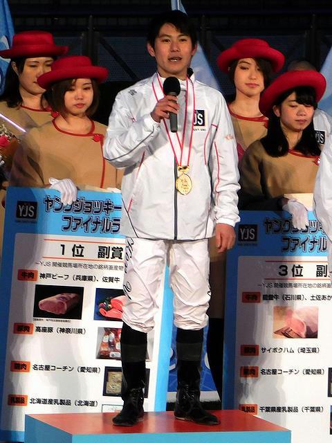 優勝した臼井健太郎騎手(船橋)