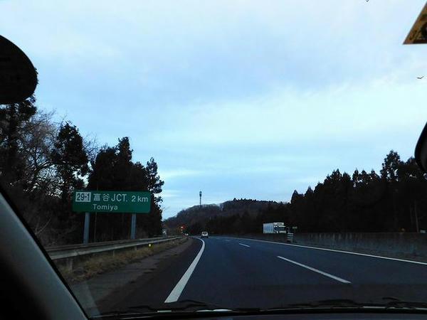 東北自動車道を北へ(午前7時5分頃)