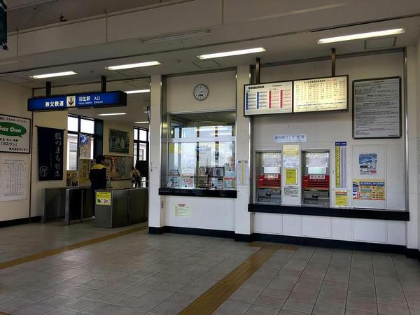 羽生駅秩父鉄道改札口付近