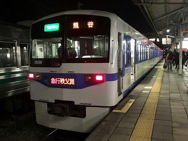 熊谷駅に到着した秩父路号