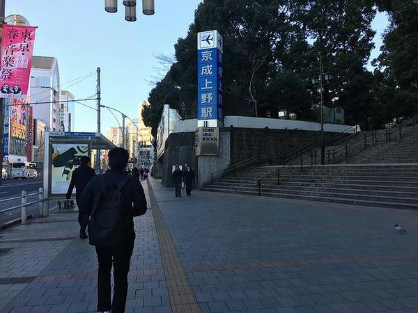 京成上野駅入り口付近