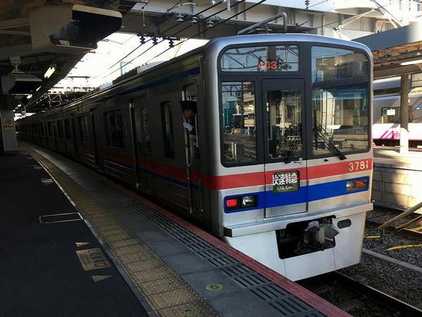 京成津田沼駅を発車する京成上野行き快速特急