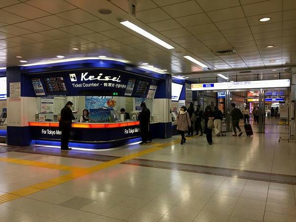 成田空港駅チケットカウンター付近