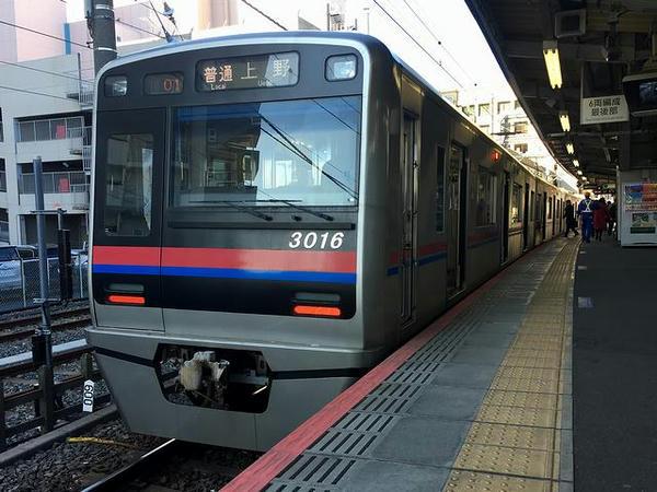 京成電鉄普通列車