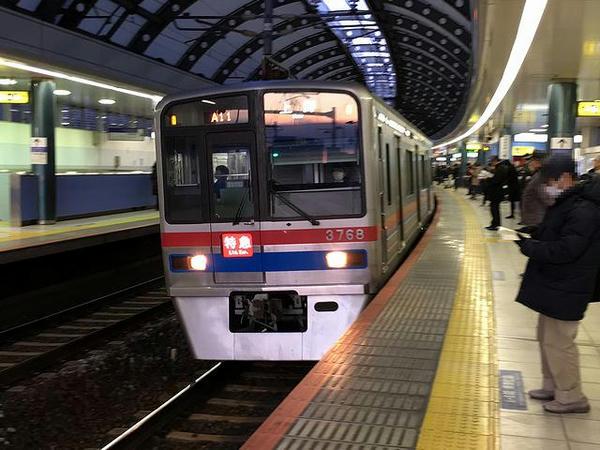 京成電鉄特急列車