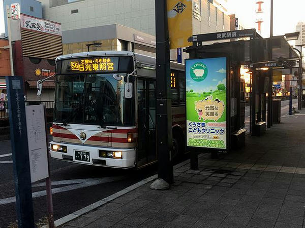 東武駅前停留所に到着したバス