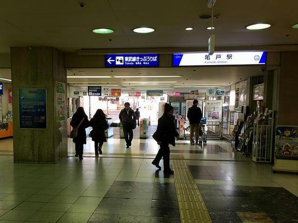 亀戸駅改札口付近