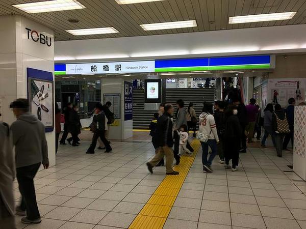船橋駅改札口付近