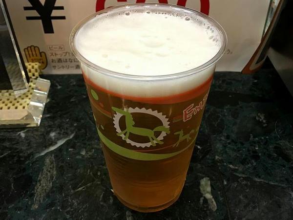 生ビール 中 600円