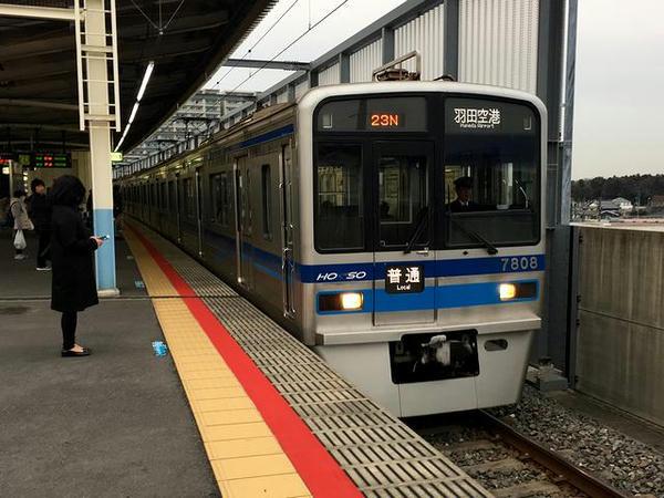 東松戸駅から北総鉄道で浅草まで