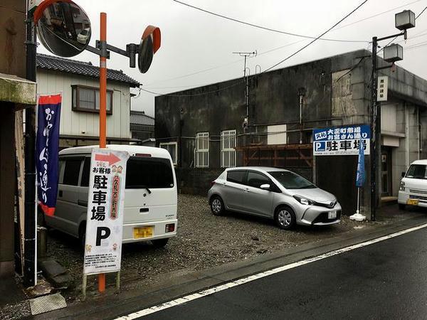 久礼大正市場第3駐車場