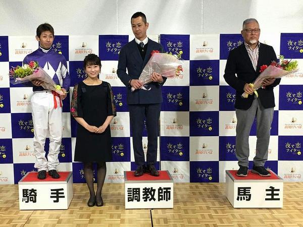 黒船賞の表彰式