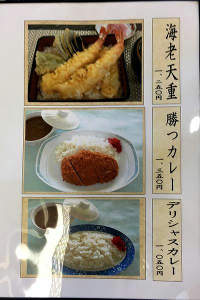 卓上のメニュー(食事類1)