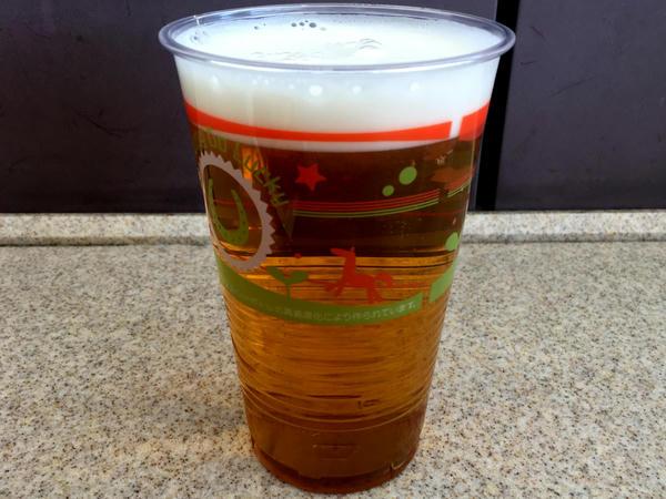 生ビール(小) 450円