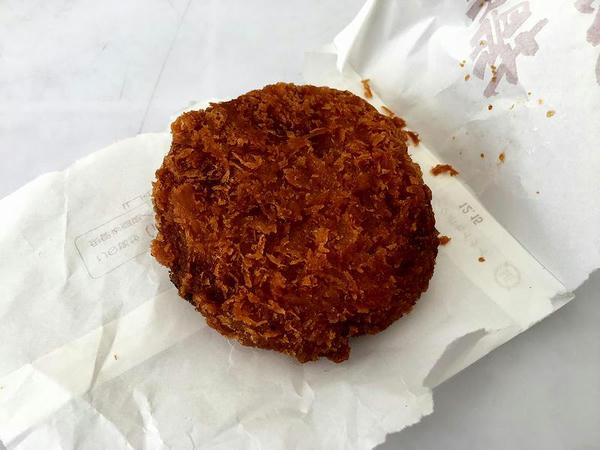 米沢牛肉コロッケ 250円