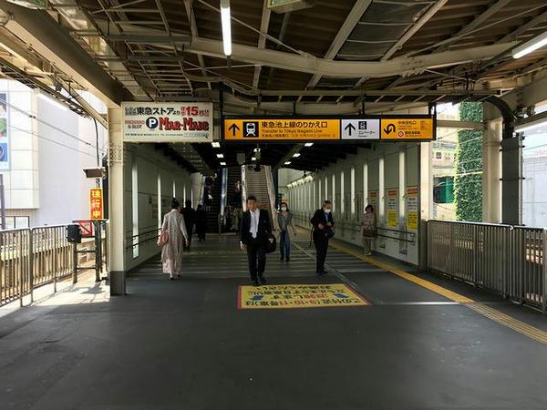 JR五反田駅の東急池上線のりかえ口入口