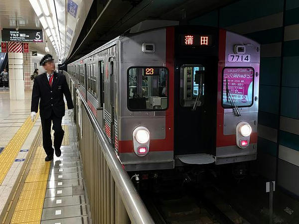 多摩川駅に到着して折り返しとなった列車