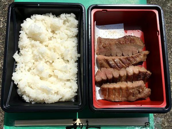 牛たん焼き+ご飯 900円