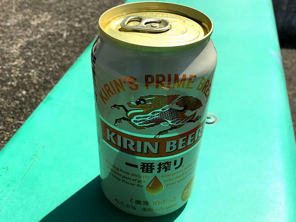 KIRIN一番搾り 300円