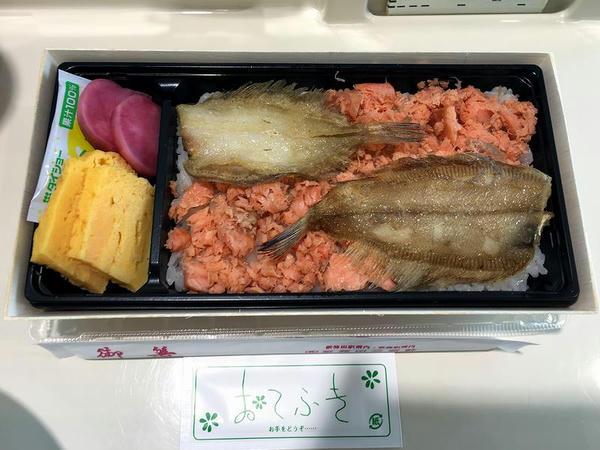 鮭と柳かれいの直千勝負弁当 1000円の中身