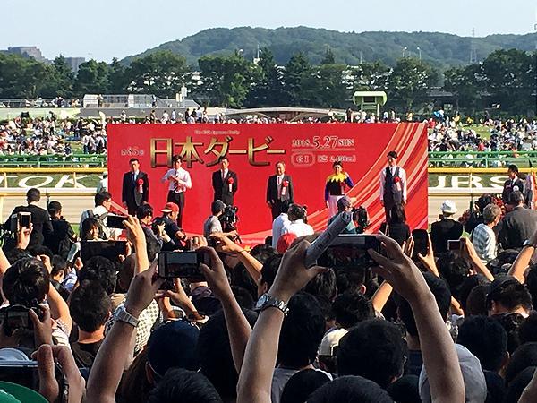 第85回日本ダービー表彰式