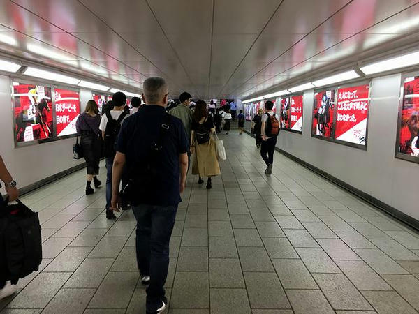 京王線への連絡通路