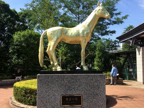 東京競馬場入口の黄金の馬アハルテケ像