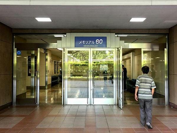 メモリアルスタンド入口