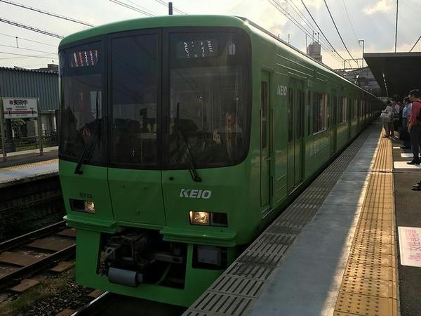 東府中駅から乗った準特急列車