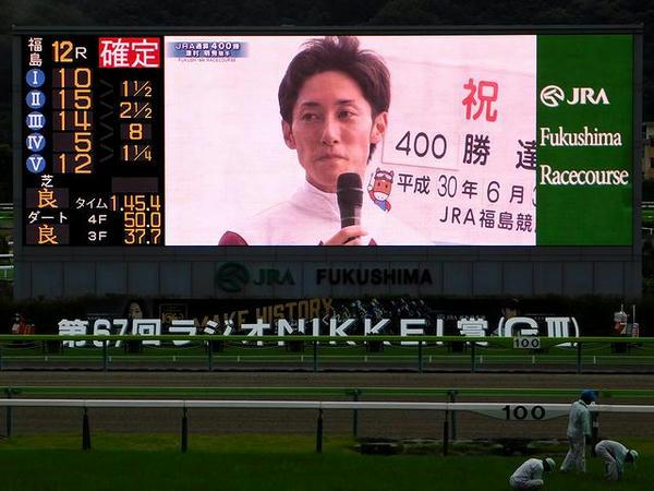 インタビューに答える津村明秀騎手