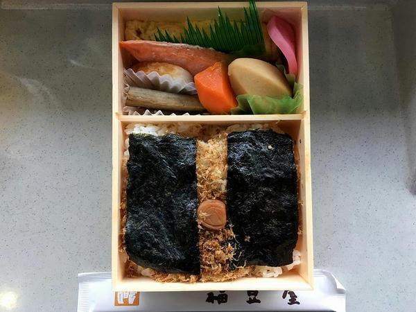 海苔のりべん 950円