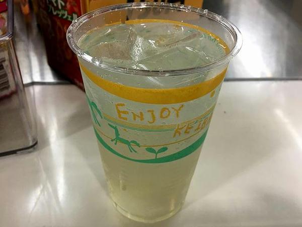 酎ハイ(レモン) 420円