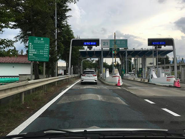 福島西ICから東北道へ