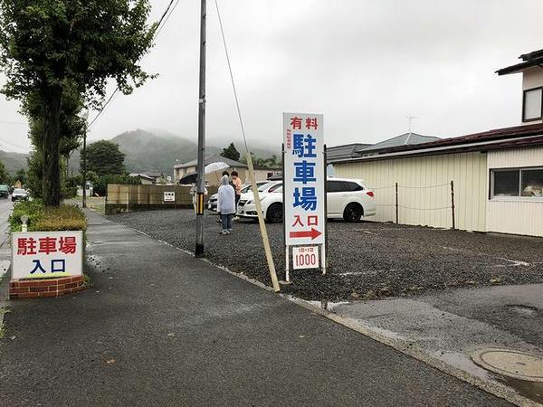 駐車した民間駐車場