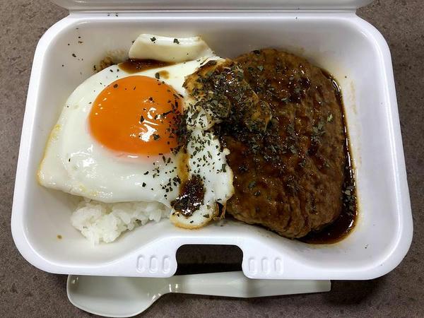 ロコモコ丼 700円