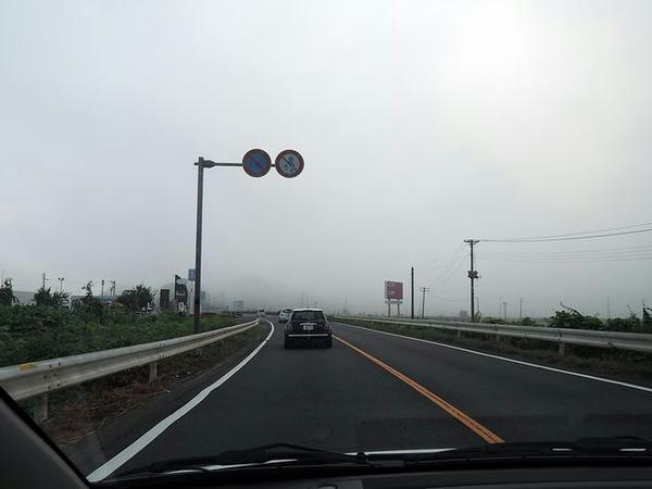 途中霧の出ていた国道4号を北上