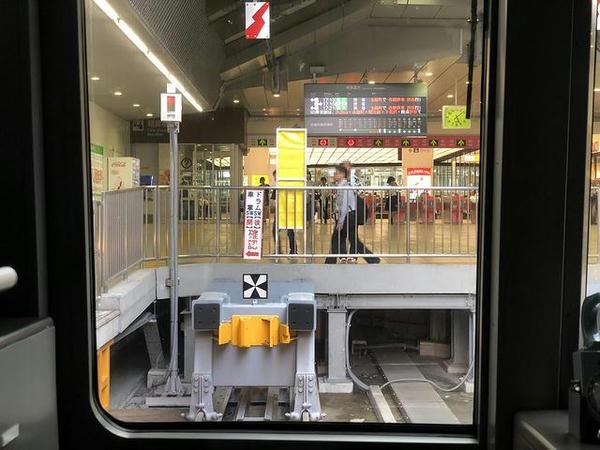 吉祥寺駅に到着